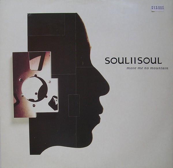 Soul II Soul - Move Me No Mountain Record