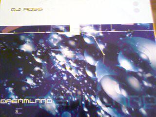 Dreamland - DJ Ross
