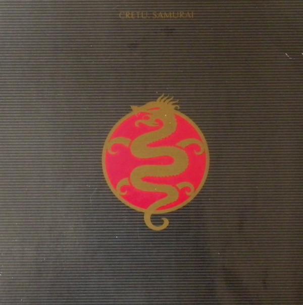 Michael Cretu - Samurai Album