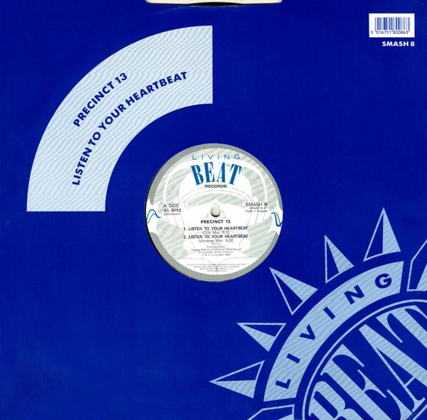 PRECINCT 13 (2) - Listen To Your Heartbeat - 12 inch 45 rpm