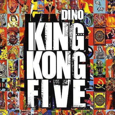 King Kong 5