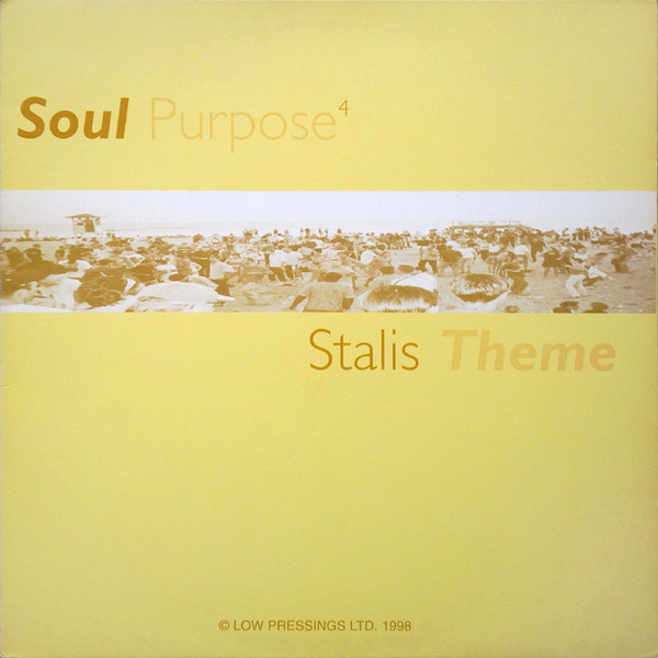 Soul Purpose - Soul Purpose 4 Album